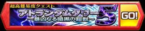 /theme/famitsu/shironeko/banner/banner_at5