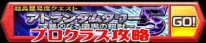 /theme/famitsu/shironeko/banner/banner_at5_02
