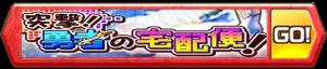 /theme/famitsu/shironeko/banner/banner_bds.png