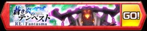 /theme/famitsu/shironeko/banner/banner_bftk
