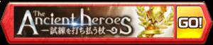 /theme/famitsu/shironeko/banner/banner_bless03