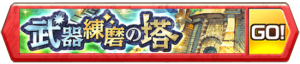 /theme/famitsu/shironeko/banner/banner_bt000