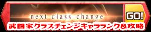 /theme/famitsu/shironeko/banner/banner_cc_monk01.png