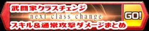 /theme/famitsu/shironeko/banner/banner_cc_monk02.png