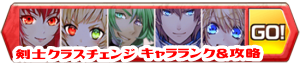 /theme/famitsu/shironeko/banner/banner_cc_s01.png