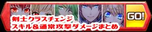 /theme/famitsu/shironeko/banner/banner_cc_s02
