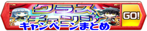 /theme/famitsu/shironeko/banner/banner_ccc