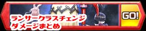 /theme/famitsu/shironeko/banner/banner_ccrd