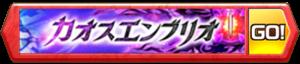 /theme/famitsu/shironeko/banner/banner_ce01