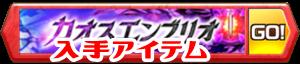 /theme/famitsu/shironeko/banner/banner_ce02
