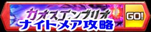 /theme/famitsu/shironeko/banner/banner_ce03