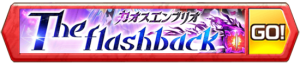 /theme/famitsu/shironeko/banner/banner_ce04.png