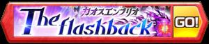 /theme/famitsu/shironeko/banner/banner_ce04