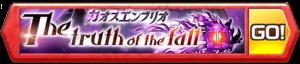/theme/famitsu/shironeko/banner/banner_ce05