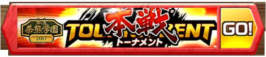 /theme/famitsu/shironeko/banner/banner_chaguma.png