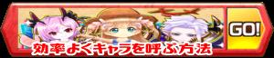 /theme/famitsu/shironeko/banner/banner_chara2.png