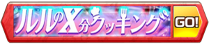 /theme/famitsu/shironeko/banner/banner_cooking.png