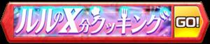 /theme/famitsu/shironeko/banner/banner_cooking