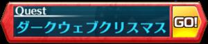/theme/famitsu/shironeko/banner/banner_dark_wx