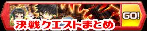 /theme/famitsu/shironeko/banner/banner_db_s00.png