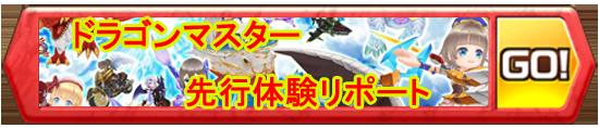 /theme/famitsu/shironeko/banner/banner_dramas
