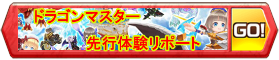 /theme/famitsu/shironeko/banner/banner_dramas.png