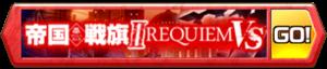 /theme/famitsu/shironeko/banner/banner_e2_k
