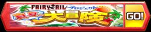 /theme/famitsu/shironeko/banner/banner_fa.png