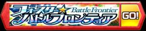 /theme/famitsu/shironeko/banner/banner_fbf