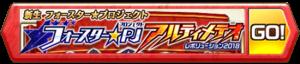 /theme/famitsu/shironeko/banner/banner_fsam.png