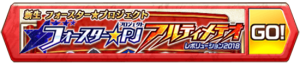 /theme/famitsu/shironeko/banner/banner_fsam