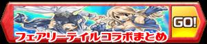 /theme/famitsu/shironeko/banner/banner_fts
