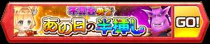 /theme/famitsu/shironeko/banner/banner_fuguai03