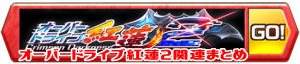 /theme/famitsu/shironeko/banner/banner_g2s