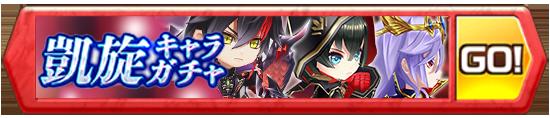 /theme/famitsu/shironeko/banner/banner_gaisen02