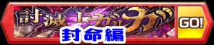 /theme/famitsu/shironeko/banner/banner_garuga02