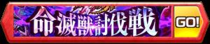 /theme/famitsu/shironeko/banner/banner_garuga03