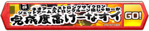 /theme/famitsu/shironeko/banner/banner_gintama06