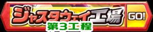 /theme/famitsu/shironeko/banner/banner_gintama09