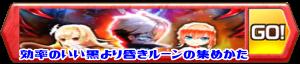 /theme/famitsu/shironeko/banner/banner_grn2_hr0