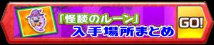 /theme/famitsu/shironeko/banner/banner_gsr.png