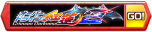 /theme/famitsu/shironeko/banner/banner_guren2