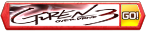 /theme/famitsu/shironeko/banner/banner_guren3_01