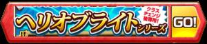 /theme/famitsu/shironeko/banner/banner_hbs