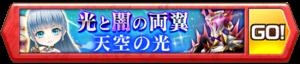 /theme/famitsu/shironeko/banner/banner_hikari.png