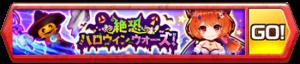 /theme/famitsu/shironeko/banner/banner_hwk.png