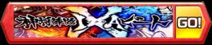 /theme/famitsu/shironeko/banner/banner_ixa.png