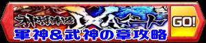 /theme/famitsu/shironeko/banner/banner_ixa02.png