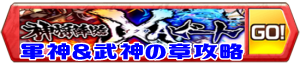 /theme/famitsu/shironeko/banner/banner_ixa02