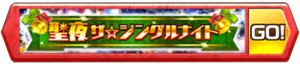 /theme/famitsu/shironeko/banner/banner_jingle